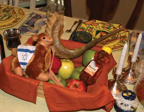 Rosh Hashana Table Centerpiece